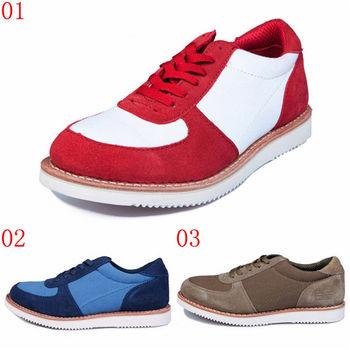 (預購)pathfinder款1041春季潮流男士真皮休閒板鞋PF復古時尚戶外低幫工裝鞋(JHS杰恆社)