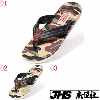 (預購)社pathfinder款T3051夏季新款牛皮夾腳透氣人字拖PF迷彩潮流休閒沙灘拖鞋(JHS杰恆社)