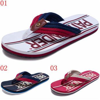 (預購)pathfinder款T3241夏季男士潮流透氣沙灘拖鞋PF時尚柔軟舒適休閒涼拖鞋(JHS杰恆社)