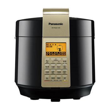 雙重送~【國際牌Panasonic】6L微電腦壓力鍋 SR-PG601