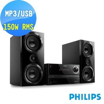 福利品-PHILIPS 飛利浦 150W無線藍牙微型劇院 BTM3360/96