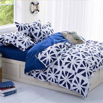 RODERLY 愛情藍海 韓系 加大四件式 涼被床包組