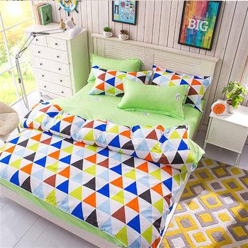 RODERLY 幾何潮流 韓系 加大四件式 涼被床包組