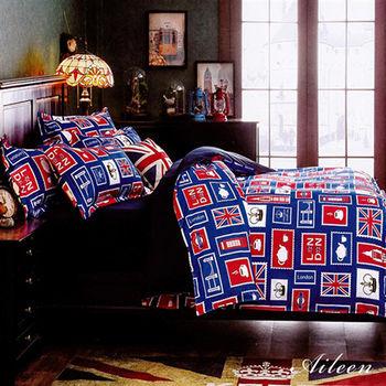 RODERLY 倫敦印象 韓系 加大四件式 涼被床包組