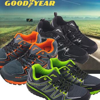 【美國GOOD YEAR 固特異】-鷹爪氣墊鞋男款一入/鞋盒裝