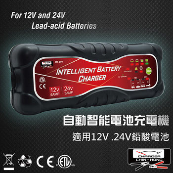 【進煌】多功能脈衝式智能充電器MT900