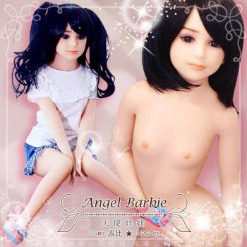 天使娃娃 真人矽膠娃娃 1:1非充氣 帶骨骼真人版 陰交+肛交+口交 Ruby (萌萌小蘿莉)露比 100cm