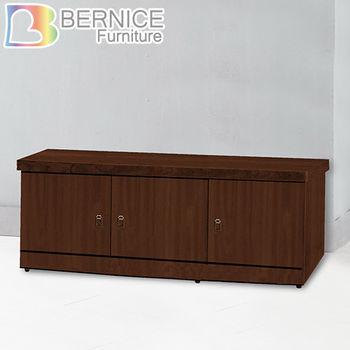 Bernice-雷斯4尺三門座式鞋櫃