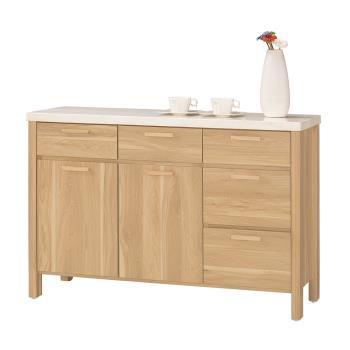 Bernice-波爾斯4尺石面收納餐櫃