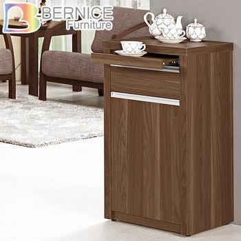 Bernice-維爾1.5尺餐櫃