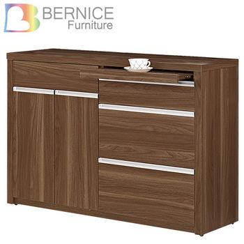 Bernice-維爾4尺餐櫃
