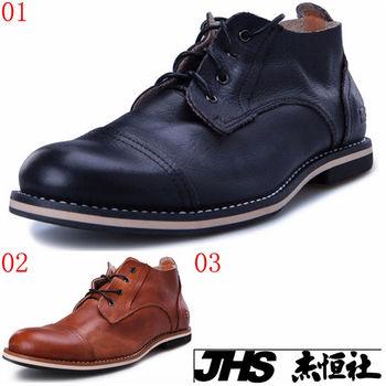 (預購)pathfinder款N902男士英倫時尚工裝鞋PF復古刷色潮流真皮商務休閒鞋(JHS杰恆社)