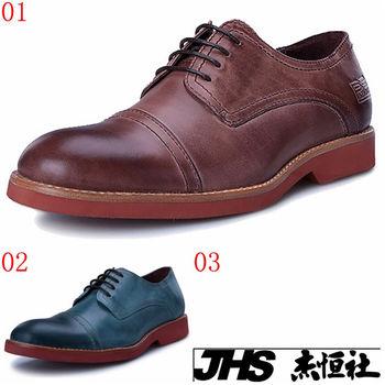 (預購)pathfinder款T6-622英倫潮流低幫刷色皮鞋PF男士複古時尚正裝商務休閑鞋(JHS杰恆社)