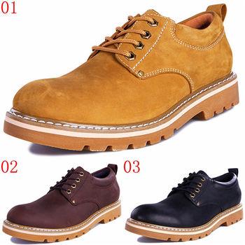 (預購)pathfinder款N512春季男士潮流低幫大頭工裝鞋PF時尚真皮戶外休閑鞋(JHS杰恆社)