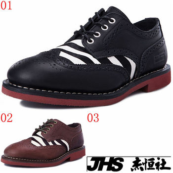 (預購)pathfinder款2141M男士復古潮流商務休閒鞋PF英倫雕花鏤空布洛克皮鞋(JHS杰恆社)