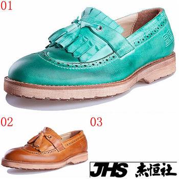 (預購)pathfinder款2543英倫潮流低幫女鞋PF流蘇時尚真皮商務休閒布洛克鞋(JHS杰恆社)