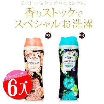 PG 寶僑 除臭香氛 衣物芳香 顆粒 洗衣香香粒 375g 粉色石榴花香*3+藍色翡翠微風*3 (6入組)
