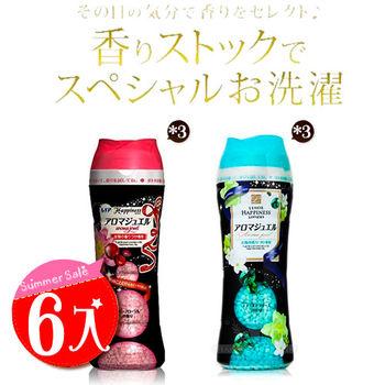 PG 寶僑 除臭香氛 衣物芳香 顆粒 洗衣香香粒 375g 浪漫花香*3+藍色翡翠微風*3 (6入組)