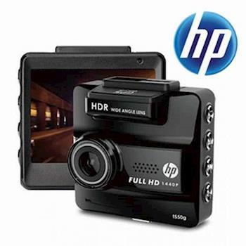 HP惠普 F550G GPS 156度超大廣角 1440P高畫質行車記錄器 禮