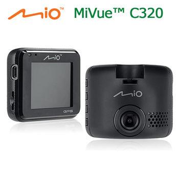 Mio MiVue C320 大光圈行車記錄器※加贈16G記憶卡+點煙器+讀卡機※