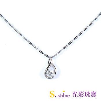 【光彩珠寶】GIA0.3克拉 D VS1 日本鉑金鑽石項鍊墜飾 情話
