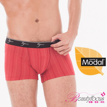 【B.F】M-XL 七片式莫代爾貼身平口褲-紅色(3890)