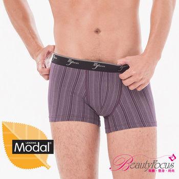【B.F】M-XL 七片式莫代爾貼身平口褲-紫色(3890)