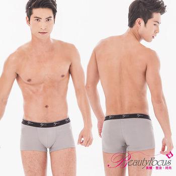 【B.F】M-XL  全彈七片式貼身平口褲-中灰色(3880)