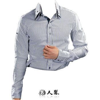 【男人幫】M-3XL上班族萬搭款.品味時尚專屬型男雅痞長袖襯衫(S0191)