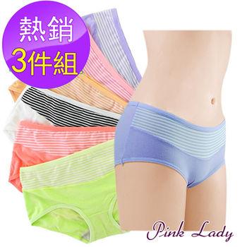 【PINK LADY】亮彩條紋健康 內褲 竹炭內褲464(3件組)