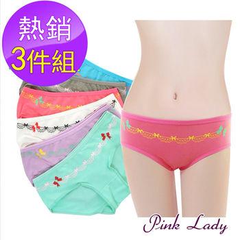 【PINK LADY】歡樂嘉年華 中低腰內褲L013(3件組)