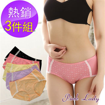 【PINK LADY】夢幻少女 中低腰內褲6143 (3件組)