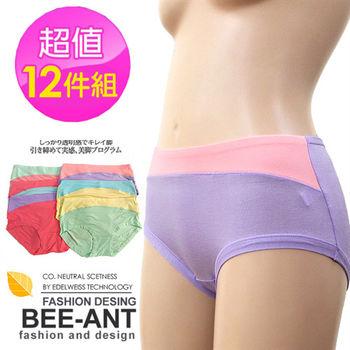 【AILIMI】糖果跳色中腰彈性素面內褲(10+2件組#1108)
