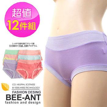 【AILIMI】糖果跳色中腰彈性條紋內褲(10+2件組#1112)