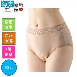 【海夫健康生活館】日本女用防漏安心褲 (蕾絲 / 50cc)