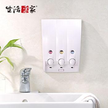【生活采家】幸福手感純白典雅350ml3孔手壓式給皂機#47031