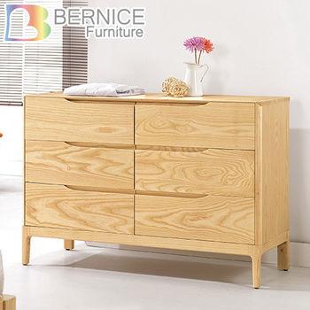 Bernice-莉卡4尺栓木六斗櫃