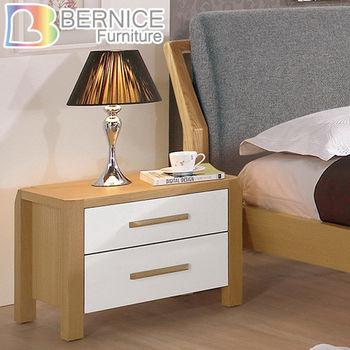 Bernice-溫蒂2尺床頭櫃