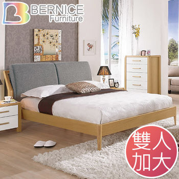 Bernice-溫蒂6.4尺雙人加大床(不含床墊)