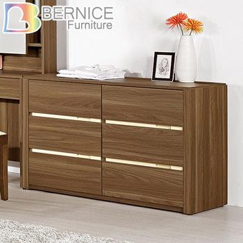 Bernice-奧維拉4尺六斗櫃
