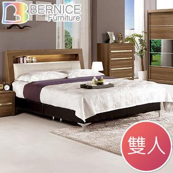 Bernice-艾維5.3尺雙人床(不含床墊)