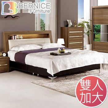 Bernice-艾維6.3尺雙人加大床(不含床墊)