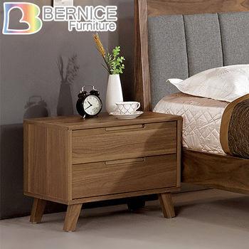 Bernice-維克1.8尺床頭櫃