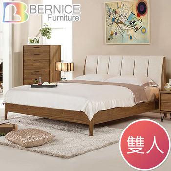 Bernice-威利斯5.5尺雙人床(不含床墊)