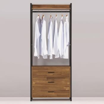 Bernice-諾德2.7尺開放式三抽衣櫃
