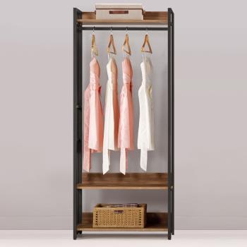 Bernice-諾德2.7尺開放式單吊衣櫃
