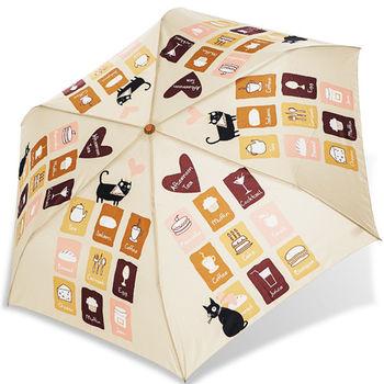 rainstory雨傘-午茶Menu抗UV輕細口紅傘