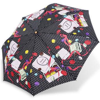 rainstory雨傘-馬卡龍禮盒抗UV省力自動傘