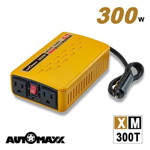 AUTOMAXX 12V300W汽車電源轉換器XM-300T