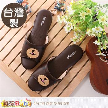 魔法Baby 室內拖鞋(2雙一組) 台灣製防滑靜音皮拖鞋~sd0052